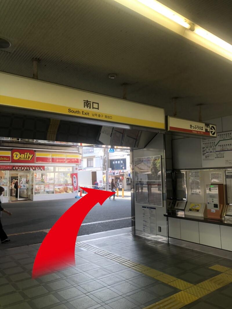 岸和田駅南口
